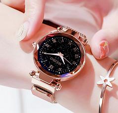 Часы женские  звёздное небо ремешок на магнитике 4 цвета