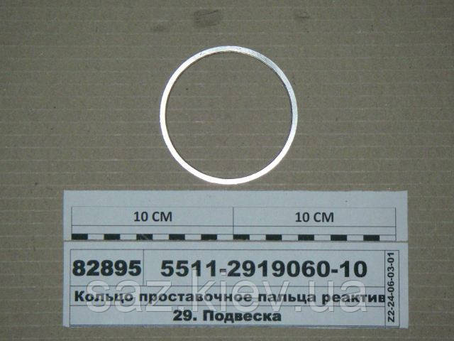 Кольцо проставочное РМШ в штангу под стопорное кольцо (пр-во КАМАЗ), 5511-2919060-10