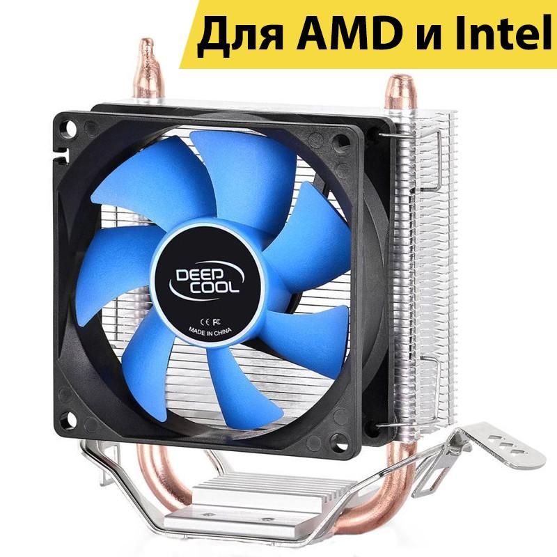 Кулер для процессора Deepcool ICE BLADE 100 LGA 1150/1151/1155/1156/775, FM1/FM2/FM2+/AM2/AM2+/AM3/AM3+
