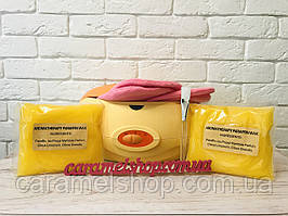 Набор для парафинотерапии с парафином 2*450 г + варежки + носочки