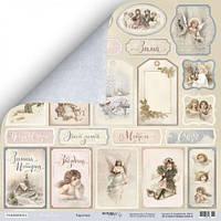 Карточки для декора Scrapmir Shabby Winter (рус), 30х30см
