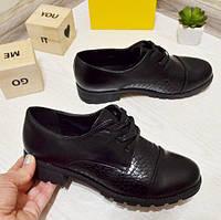 Туфли на толстой подошве, фото 1