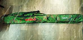 Великий місткий чохол для вудилищ Weida 1.5 m на 2 секції +2 бічних кишені