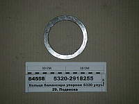 Кольцо балансира упорное 5320 улучшенное (СТМ S.I.L.A.), КамАЗ