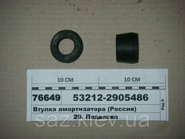 Втулка проушины амортизатора КАМАЗ (пр-во БРТ)