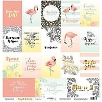Карточки для декора Scrapmir Simple Flowers, 30х30см