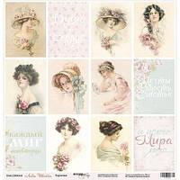 Карточки для декора Scrapmir Леди Шебби, 30х30см