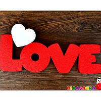 Слово LOVE из Пенопласта 40 см Красный цвет Объемные Большие Декоративные Декорации буквы имена на свадьбу, фото 1