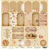 Карточки для декора Scrapmir Любовь, 30х30см