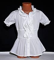 Школьная блуза для девочки. 128-152