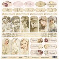Карточки для декора Scrapmir Наша Свадьба, 30х30см