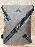 Рюкзак adidas Супер блискавка месенджер спортивний міської Хороша якість Модні опт, фото 3