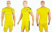 Форма футбольная детская УКРАИНА CO-1006-UKR-13Y