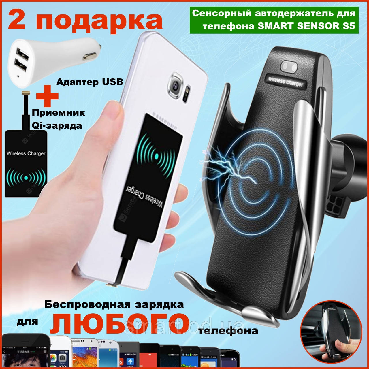 Автомобільний тримач сенсорний Penguin Smart Sensor S5 QI c бездротовою зарядкою 10w Black датчик рухів