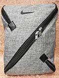 Рюкзак NIKE Супер молния мессенджер спортивный  городской Хорошее качество Модные опт, фото 2