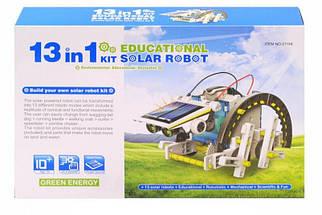 Робот-конструктор YG Toys на сонячних батареях 13в1 (2115А)