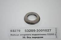 Кольцо опорного подшипника 53205 (Россия), 53205-3001027, КамАЗ