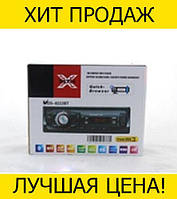 Автомагнитола MP3 8225 ISO+BT