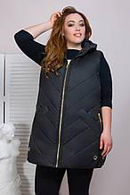 Жилетка женская модная стильная размер 50-56 купить оптом со склада 7км Одесса