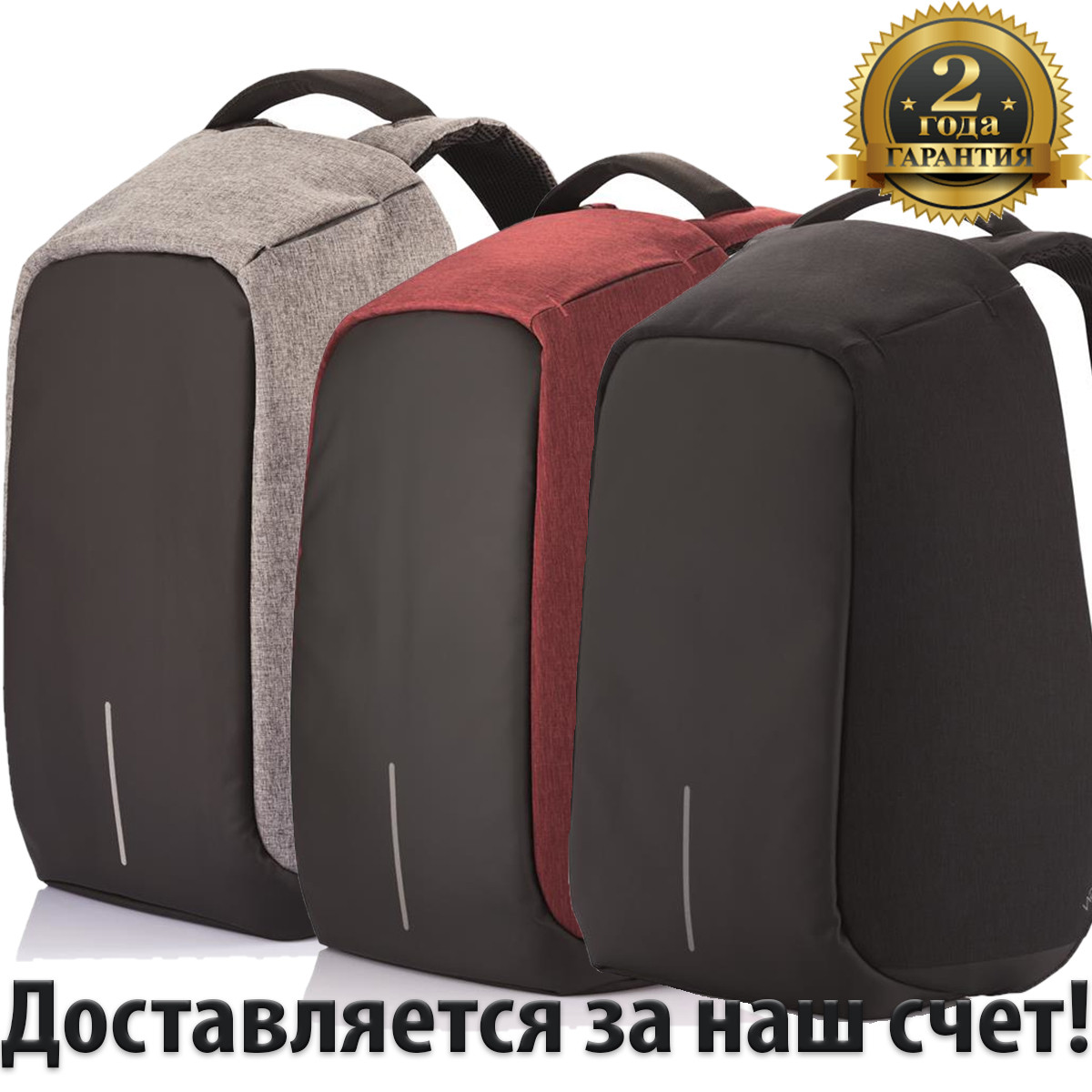 Рюкзак антивор XD Design Bobby Original Anti-Theft backpack 15,6""