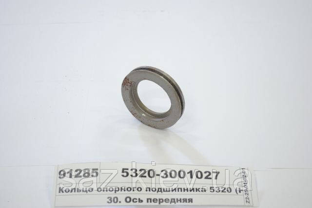 Кольцо подшипника опорного (пр-во КамАЗ)
