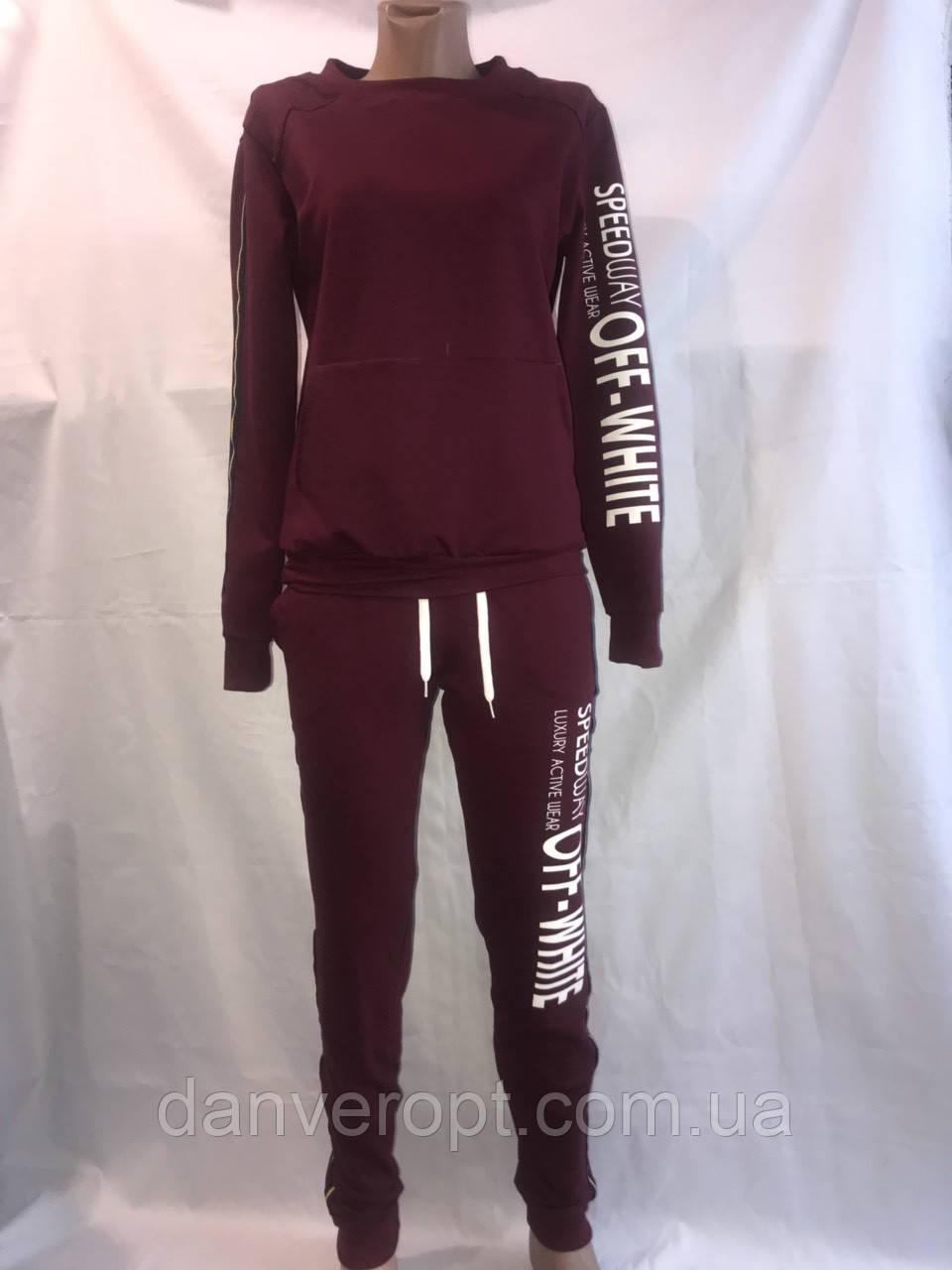 Костюм женский модный стильный размер 44-52 купить оптом со склада 7км Одесса