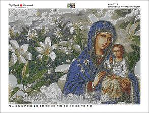 """Набор алмазной вышивки (мозаики) икона """"Богородица Неувядаемый Цвет"""", фото 2"""