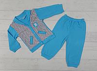 Костюм для новорожденных кофта на кнопках и штаны 9,12,18 мес