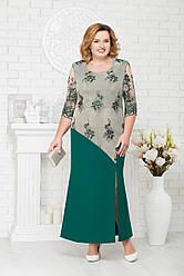 Платье женское Беларусь модель Н-2190-19