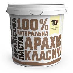 Арахісова паста класична (нейтральна) / 1000 г