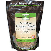 "Засахаренные кусочки имбиря NOW Foods, Real Food ""Crystallized Ginger Slices"" (340 г)"