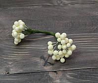 Искусственные ягоды калины кремового цвета 50 шт