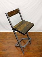 Барный стул GoodsMetall в стиле ЛОФТ БС214