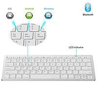 Клавиатура KEYBOARD X5, Беспроводная клавиатура, Клавиатура для ноутбука, Bluetooth клавиатура компьютерная