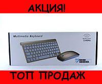 Клавиатура KEYBOARD + Мышка wireless  Apple