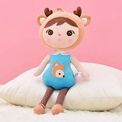 Мягкая кукла Keppel Deer, 46 см Metoys