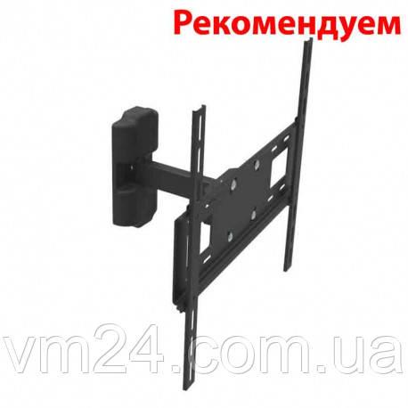 """Выносной, поворотно-наклонный кронштейн КВАДО К-256 для телевизоров 14""""-55"""""""