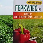 Геркулес F1 - семена сладкого перца, Clause
