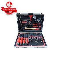 Набор инструментов Utool для слесаря, 92 предмета