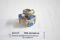 Клапан ускорительный (качественный Китай), КамАЗ