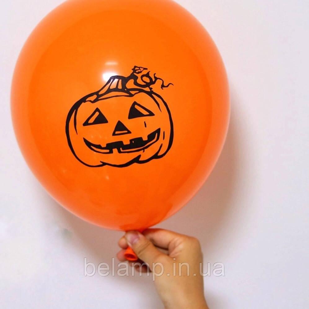 Оранжевый воздушный шарик с тыквой