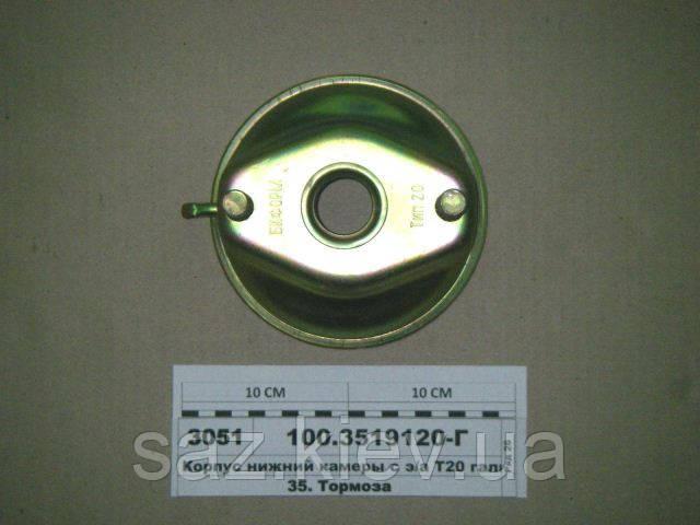 Корпус нижний камеры с э/а Т20 гальванир. (завод Н.Челны), 100.3519120-Г, КамАЗ