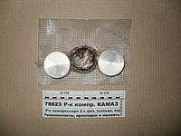 Ремкомплект компрессора 2-х цил. (кольца, поршень, вкл., манж.) (Россия), КамАЗ