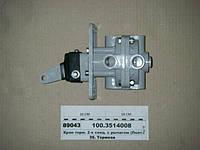 Кран тормозной 2-х секц. с рычагом (Полтава 16.3514008), 100.3514008, КамАЗ
