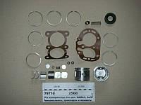 Ремкомплект компрессора 2-х цил. КАМАЗ, ЗиЛ, МАЗ (Р1, полный) (Украина), 2568