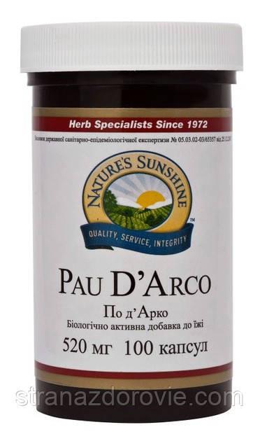 Пау дарко  Pau d'Arco - 100 кап - NSP, США
