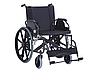 Инвалидная коляска из стали KY951В - 56 складная