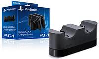 Зарядна станція для PlayStation Dualshock 4
