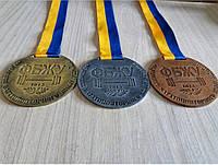 Медаль спортивна під замовлення ФБЖУ