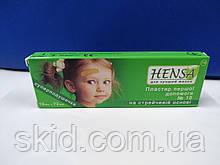 Пластир бактерицидний Hensa 10шт 1.9*7.2 на тканинній основі